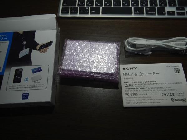 DSCN7610