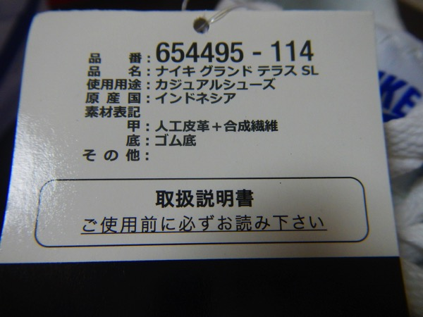 DSCN7724