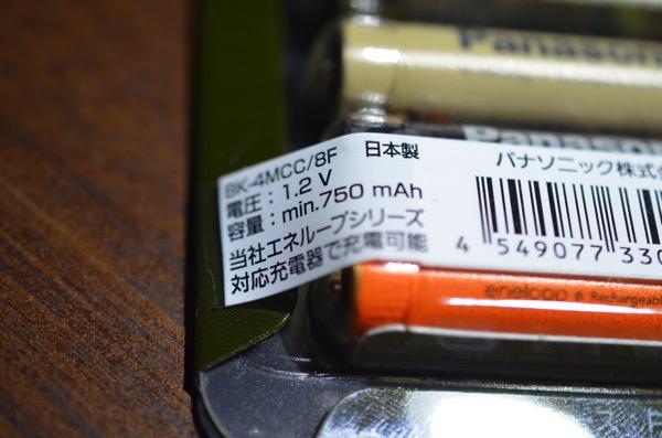 DSC 0018